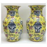 Yellow Chinoiserie Vase