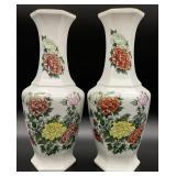 Pair Floral Vases