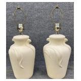 Pair of Ceramic Leaf Motif Lamps