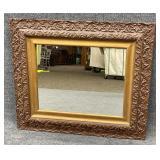 Antique Hanging Mirror