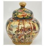 Lidded Satsuma Hand Painted Moriage Vase Jar