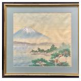 Signed Asian Landscape Scene on Silk
