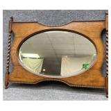 Antique Oak Beveled Wall Mirror