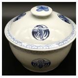 Asian Blue & White Lidded Pot