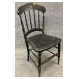 Antique Embossed Seat Side Chair