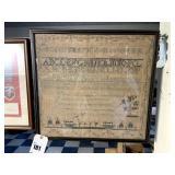 Very Old Cross Stitch Sampler - July 1816