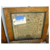 "Tiger Wood Framed Needlepoint - 16""x16"""
