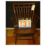 Windsor Antique Spindleback Potty Chair