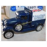 Ford Model A Delivery Van - The East Wood Co