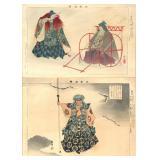 Two Japanese Woodblock Prints by Kogyo Tsukioka.