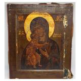 Russian Icon of Madonna and Child.
