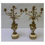Fine Quality Pair Of Dore Bronze Urn Form
