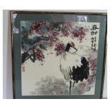 Chinese Signed Watercolor of a Bird.