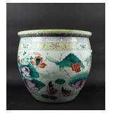 Large Chinese Famille Rose Fish Bowl.