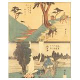 HIROSHIGE, Utagawa (Japanese, 1797-1858).