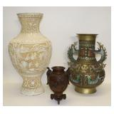 Grouping of Three Decorative Asian Vases, 1 Signed