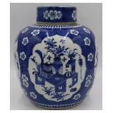 Large Blue and White Ginger Jar.