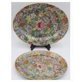 (2) Chinese Millefiori Graduated Trays.