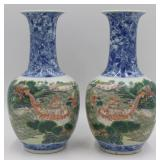 Pair of Chinese Famille Rose Vases.