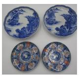 2 Pairs Of Japanese Imari Bowls .