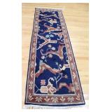 Vintage And Finely Hand Woven Runner