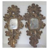 A Large Pair Of Antique Carved And Giltwood