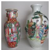 2 Chinese Enamel Decorated Porcelain Vases.