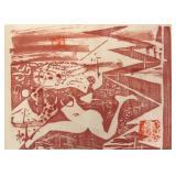 MUNAKATA, Shiko. Untitled Woodblock Print.