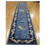 Antique and Finely Woven Chinese Runner .