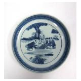 """Blue and White """"Boys"""" Dish with Bamboo."""