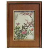 Famille Rose Porcelain Plaque with Plum Blossoms.