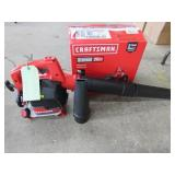 Craftsman 2-cycle 25cc Handheld Blower