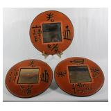 Asia Decorative Mirror Set of Three