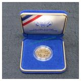 1987 US Constitution Gold Five Dollar Coin-