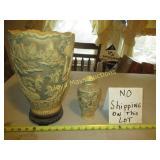 Vintage Resin Compostite Italy Vase - 2pc