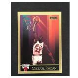 1990 Skybox Michael Jordan High Grade