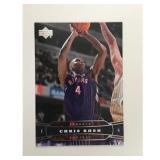 2004 Upper Deck Chris Bosh Card