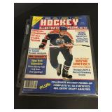 Wayne Gretzky 1982 Hockey Illustrated Special