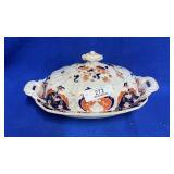 Antique Masons Porcelain Tureen