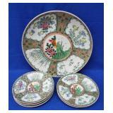 Large Oriental Porcelain Charger & 6 Plates