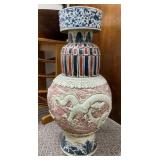 Oriental Floor Vase w/ Dragon Motif