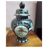 Large Oriental Ginger Jar