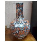 Large Floral Decorated Jar