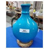 Vintage Vase w/Brass Animal Mounts