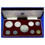 Government of the Bahama Island Coin Set