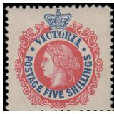 Victoria Stamps #193-205 Mint HR F/VF CV $319