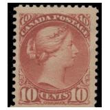 Canada Stamps #45 Mint LH F/VF CV $725