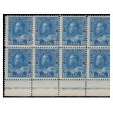 Canada Stamps #111 Mint NH Block of 8 CV $3600