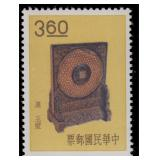 China ROC Stamps #1290-1307 Mint NH $282.15