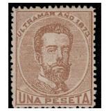 Cuba Stamps #57 Mint LH VF CV $450